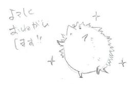 ブログ用リン(瑠衣ED)
