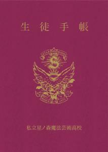 soukiyoyaku01